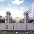清华大学研究院培训中心_