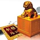 深圳創銀金融培訓中心_