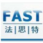 深圳法思特精益管理顾问有限公司_