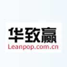 深圳华致赢企业管理顾问有限公司_