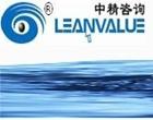 广州市中精贝博平台下载咨询有限公司_