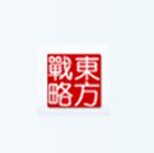 深圳市東方戰略企業管理咨詢有限公司_
