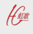 深圳市虹歌企业管理咨询有限公司_