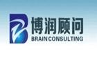 北京博潤偉業管理顧問有限公司_