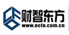 北京财智东方信息技术有限公司_