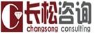 北京長松咨詢_企業管理系統建設解決方案第一供應商
