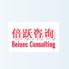 上海倍躍企業管理咨詢有限公司_