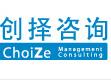 上海創擇企業管理顧問有限公司_
