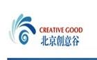 北京创意谷管理咨询公司_