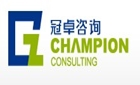 北京冠卓企業管理有限公司_