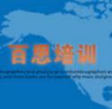 上海旦辰企业管理咨询有限公司_