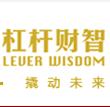 上海杠杆企业管理咨询有限公司_