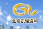 北京凱瑞通和物流咨詢有限責任公司_
