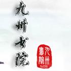 上海华哲企业管理咨询有限公司_