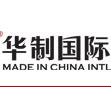 上海華制改善企業管理咨詢有限公司_