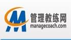 北京坤烨企业管理咨询有限公司_管理教练发源地 企业教练领航者