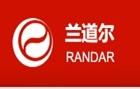 北京兰道尔管理顾问有限责任公司_