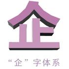 廣州全然企業管理咨詢有限公司_關注管理資源、人力資源、心理資源