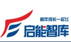 上海啟能企業管理咨詢有限公司_助企業成功、成長、成熟、成就,與您相伴成長一起飛!