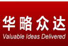 北京華略眾達管理咨詢有限公司_傳遞卓越思想