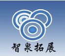 珠海智泉企業策劃有限公司_用努力鑄就實力,以信譽儲蓄未來