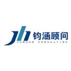北京钧涵基业企业管理顾问有限公司_最具实践力的中国房地产企业管理咨询机构