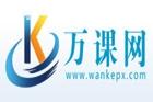杭州杭诺企业管理有限公司_打造中国一流的一站式管理培训服务商