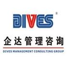 上海企達企業管理咨詢有限公司_領導力培訓,生產運營管理培訓