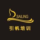 上海引帆管理咨询有限公司_引帆培训十多年来一直专注于提供高品质的通用管理、市场营销、人力资源领域的企业内训。