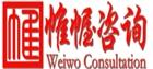 广州帷幄信息科技有限公司_做最实效的企业培训!