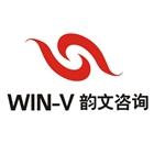 廣州市韻文企業管理咨詢有限公司_NLP應用課程、九型人格