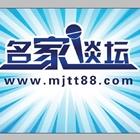 北京啟航力文化傳媒有限公司_培訓師定位策劃,課程推廣