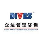 上海企达企业贝博平台下载咨询有限公司_专业提供领导力及生产贝博平台下载贝博app手机版