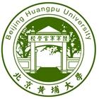 北京黃埔大學_黃埔特訓營隸屬于北京黃埔大學是一支致力于企事也單位員工的素養教育與軍事訓練的培訓平臺