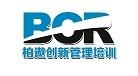 廣州市柏遨商務咨詢有限公司_世界級創新管理培訓專家