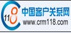深圳市思考者科技有限公司_中国式CRM的培训、咨询及IT(软件)实施