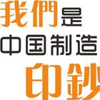 远发耀翼(天津)企业管理咨询有限公司_中国唯一一家日本原汁原味的丰田生产方式,成为世界制造业最信赖的终身合作伙伴