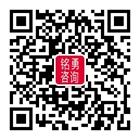 """广州铭勇企业管理咨询有限公司_致力于职场人员""""学历后""""的教育与培训,以提升职场人员的职业素质和岗位技能的混合式学习管家"""