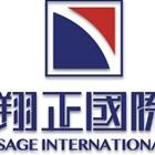 翔正(北京)教育科技有限公司_翔正國際多年來一直專注做企業高管海外學習考察項目,在行程的設計和安排上永遠以客戶體驗為中心。