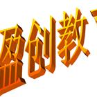 北京百朗教育發展有限公司_秉承專業、專注、專長的服務理念,堅信過程精細、結果滿意,愿早日成為中國及全球最具影響力的教育咨詢機構