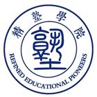 西安精塾教育科技有限公司_回歸教育本源,洞悉世事精彩