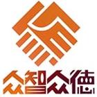 北京众智众德企业贝博平台下载有限公司_专注于企业团队训练