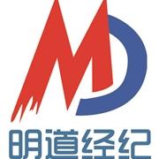 河北胜度企业管理咨询有限公司
