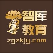 河南智库教育研究院(普通合伙)