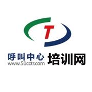 北京易訓天下咨詢服務有限公司