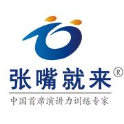 兰格威致(北京)教育科技有限公司