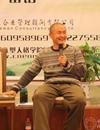 雷铭老师_九型人格、家族系统排列、企业教练、静心、塔罗等方面均有极深的功力
