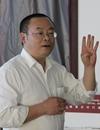 高斌老师_法家思想的企业应用