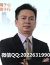 刘秀光老师_体验式微营销创始人;互联网+O2O营销