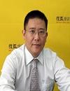 宫同昌老师_客户关系贝博平台下载、电子商务、客户服务专家